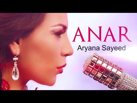 Aryana Sayeed \