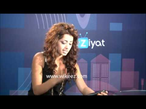 Rahma Riyadh Ahmed Answers Fans Questions From WikeezNews