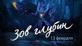 Видео к игре Blade and Soul из публикации: Тизер обновления «Зов глубин» для Blade and Soul