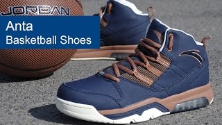 Anta Basketball Shoes - фото