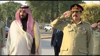 Video Saudi deputy crown prince and Defence Minister called on General Raheel Sharif MP3, 3GP, MP4, WEBM, AVI, FLV Mei 2018