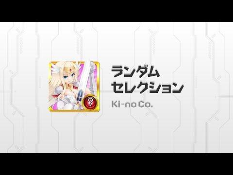 Video of ランダムセレクション