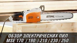 Электропила STIHL MSE 180 C-BQ 16
