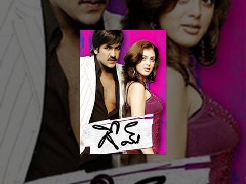 Game Telugu Movie Full Length || Mohan Babu || Vishnu || Parvathi Melton