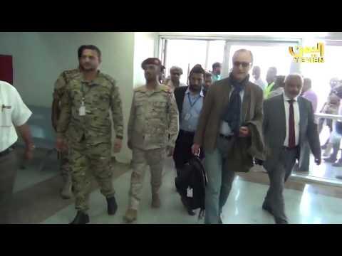 باتريك كايمرت رئيس الفريق الدولي لمراقبة وقف اطلاق النار في الحديدة يصل عدن
