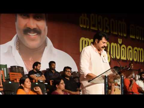 Kalabhavan Mani's commemorative ceremony at Chalakudy
