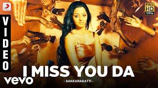 Sakkarakatti - I Miss You Da Video | A.R. Rahman | Shanthnu