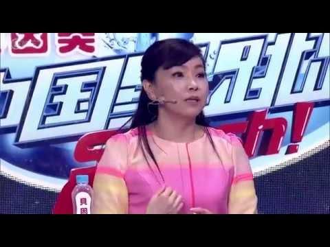 china celebrity
