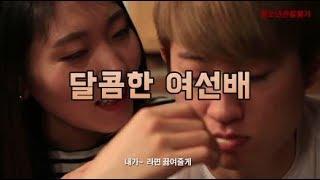 Nonton The Sweet Female Senior Trailer  Hd  Film Subtitle Indonesia Streaming Movie Download