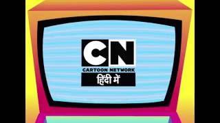 Video Cartoon Network Hindi - Idents (2016) MP3, 3GP, MP4, WEBM, AVI, FLV Juni 2018