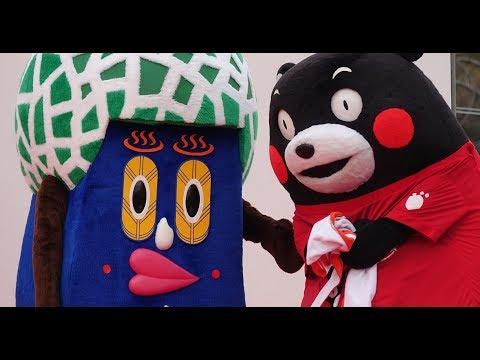 【ゆるキャラ】きくちくん、喋りまくるキャラの動画詰め合わせ【熊本県菊池 …