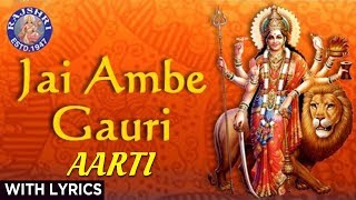 Jai Ambe Gauri - Durga Aarti With Lyrics - Sanjeevani Bhelande - Hindi Devotional Songs