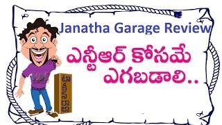 Janatha Garage Movie Review | Jr NTR | Mohanlal | Samantha | Nithya Menen | Maruthi Talkies Review