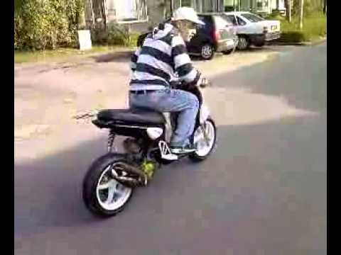 вот это скутер!