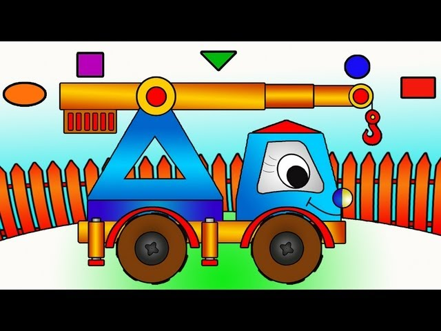 Мультик про машинки - Подъёмный Кран - развивающий мультфильм для детей