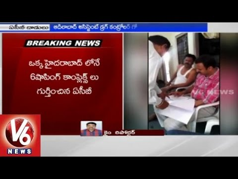 ACB Rides On Assistant Drug Controller Gopal Rao House 27032015