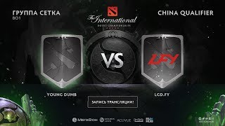 Young Dumb vs LGD.FY, The International CN QL [GodHunt]