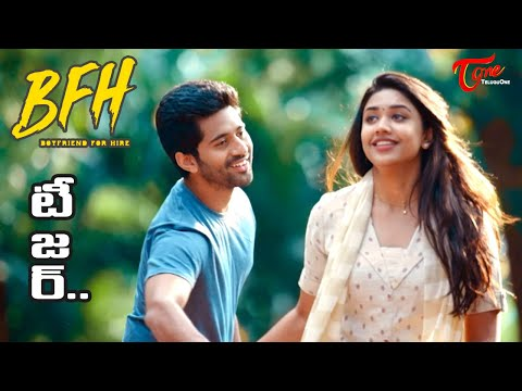 B.F.H | Boy Friend For Hire Movie teaser | by Santosh Kambhampati | TeluguOne Cinema
