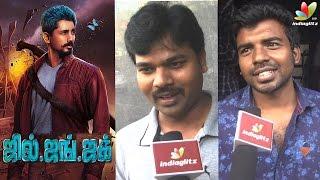 Jil Jung Juk Public Review | Siddharth, Radharavi | Tamil Movie | Opinion Kollywood News 12/02/2016 Tamil Cinema Online