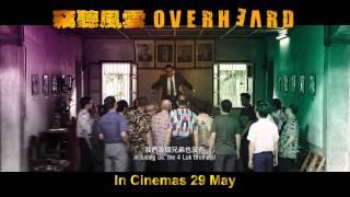 Nonton Overheard 3               3                   Film Subtitle Indonesia Streaming Movie Download