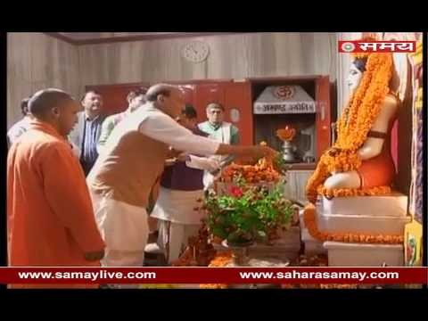 Rajnath Singh worship in Gorakhnath temple on Maha Shivaratri in Gorakhpur