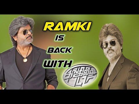 Actor Ramki Takes Risk in a Chasing Scene for English Padam
