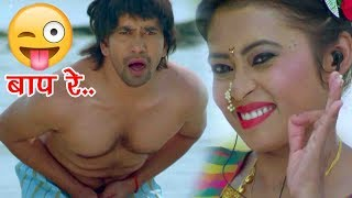 Video Nirahua का अब तक सबसे मज़ेदार विडियो - Comedy Scene Scene From Bhojpuri Movie Nirhuaa Hindustani 2 download in MP3, 3GP, MP4, WEBM, AVI, FLV January 2017