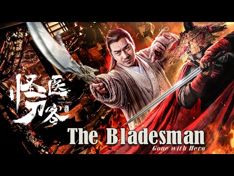 New Action Movie 2020 电影 | 怪医刀客 Gone With Hero, Eng Sub | Action film 动作片 Full Movie