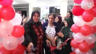 افتتاح Jasmine Cafe للنساء في مدينة طولكرم