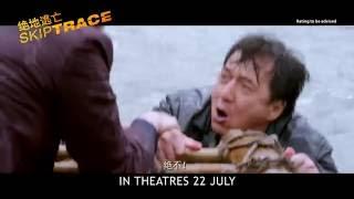 SKIPTRACE (2016) TV Spot #1 (JACKIE CHAN Movie) [HD] HK Action Movie
