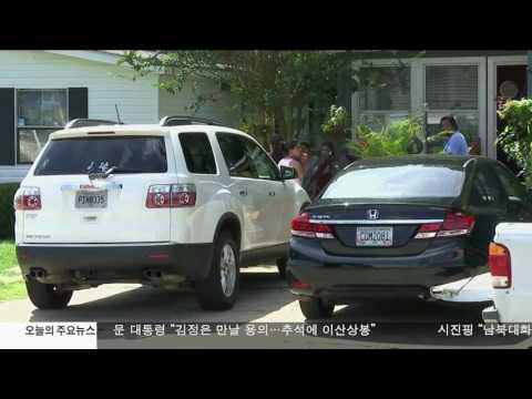 어린이 4명, 남성 1명 숨진채 발견 7.06.17 KBS America News