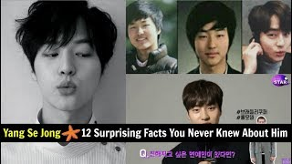 Video Yang Se Jong - 12 Surprising Facts You Never Knew About Him MP3, 3GP, MP4, WEBM, AVI, FLV Mei 2019