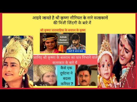 Unknown fact about Ramanand Sagar's Shri Krishna artist