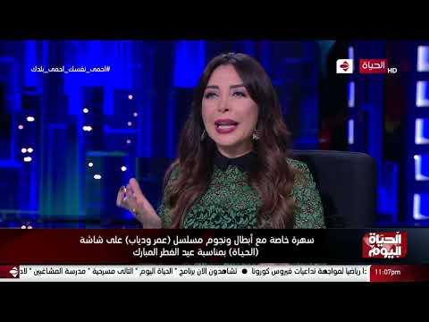 مصطفى خاطر: علي ربيع كان ينتقدني أثناء تصوير عمر ودياب