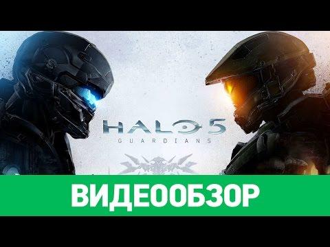 Обзор игры Halo 5: Guardians
