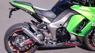 11. Kawasaki Ninja 1000 abs or z1000sx