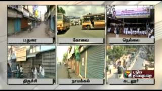 Protests and closure of shops across the state in view of Jayalalitha's arrest