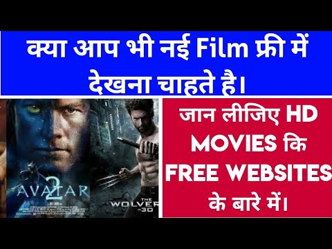 Download Movie in Hd || Free Download movies In HD quality