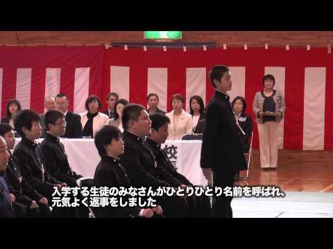 【西和賀NEWS】西和賀町立湯田中学校入学式