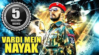 Video Vardi Mein Nayak (2016) South Indian Movie Dubbed Into Hindi | Sudeep, Sameera Reddy MP3, 3GP, MP4, WEBM, AVI, FLV Mei 2018