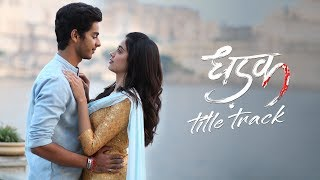 Video Dhadak Title Track | Janhvi & Ishaan | Shashank Khaitan | Ajay - Atul MP3, 3GP, MP4, WEBM, AVI, FLV Agustus 2018