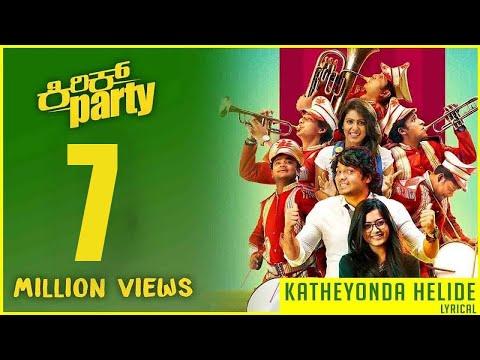 Video Katheyonda Helide - Lyric Video   Kirik Party   Rakshit Shetty   Varun   B. Ajaneesh Loknath download in MP3, 3GP, MP4, WEBM, AVI, FLV January 2017