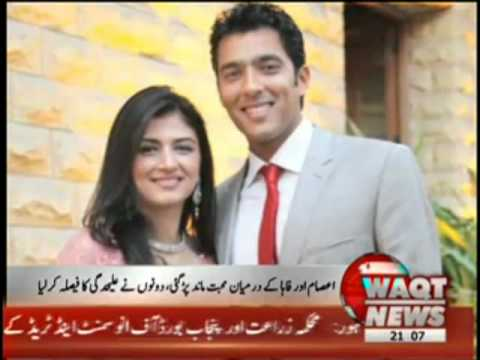 Aisam ul Haq and Faha Makhdum Decided to Divorce