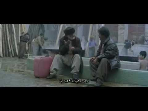الفيلم الكردي (Half Moon) مترجم...