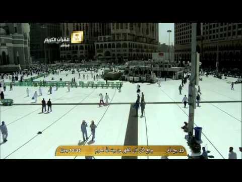 #فيديو :: الأذان الأخير للشيخ احمد بصنوي في المسجد الحرام قبل وعكته الصحية