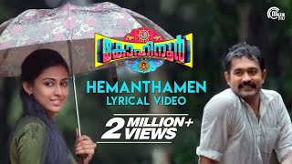 Video Kohinoor || Hemanthamen || Lyrical Song Video MP3, 3GP, MP4, WEBM, AVI, FLV September 2018