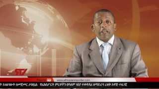 Reporter TV News April 28, 2013