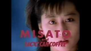 【CM 1988】UCC CAN COFFEE 30秒×4