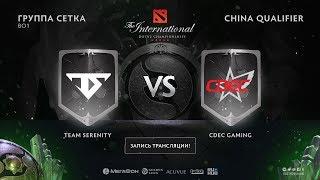 Team Serenity vs CDEC Gaming, The International CN QL [Lex, 4ce]