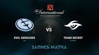 Evil Geniuses против Team Secret, Первая игра, Групповой этап The International 7